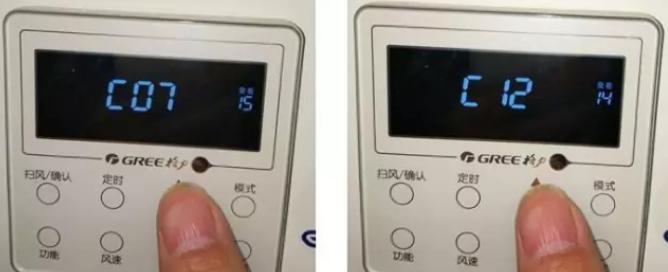 检查是否线控器显示板或按键损坏