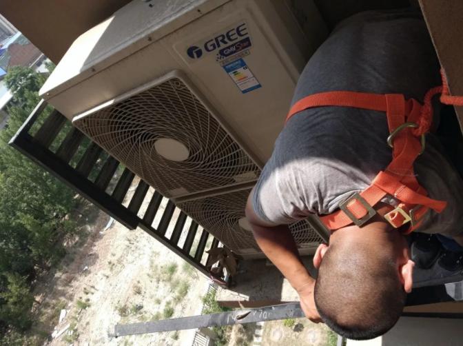 请你看看下图这个空调机位合适吗?