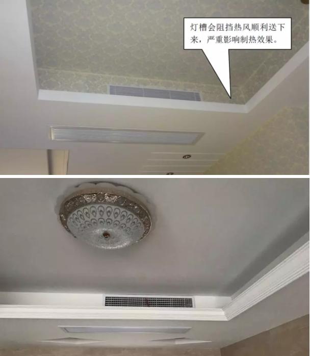 用户装修吊顶采用灯槽方案