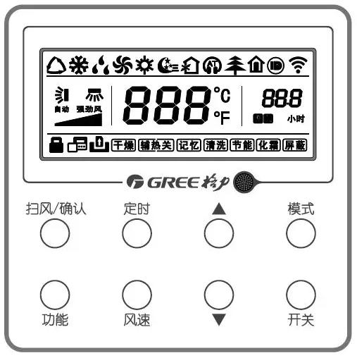 格力线控器外观