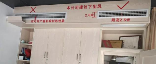 灯槽和灯带主要对于中央空调制热效果有比较大的影响