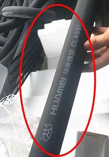 """部分商家给业主使用的是河北""""华美""""橡胶保温材料,B1级最佳,厂家一般都会有英文标识,字体不容易擦除"""