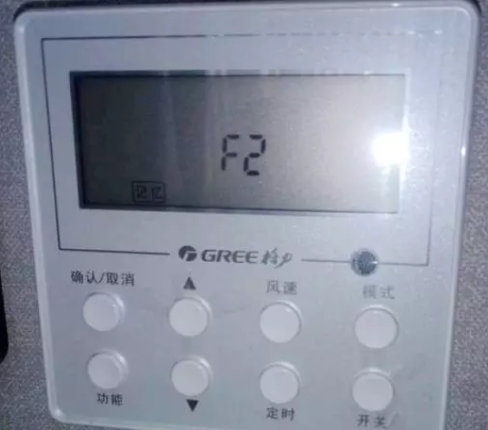 """整机不工作,手操器显示""""F2"""",最快的维修方法就是代换法"""