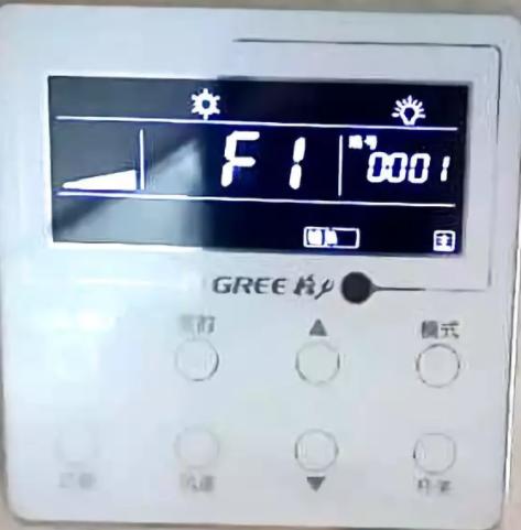 """格力五代多联机显示""""F1""""代码,是高压传感器故障,故障怎么维修呢?"""