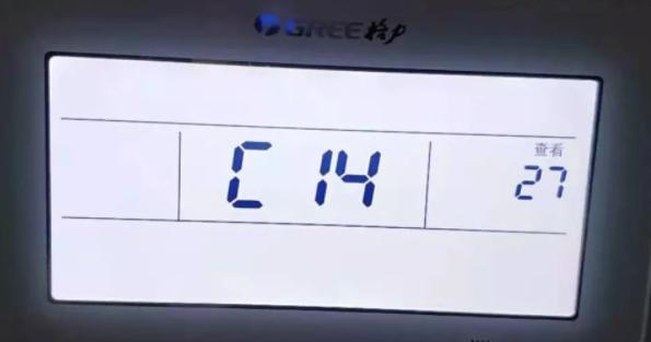C14是室内机进管温度