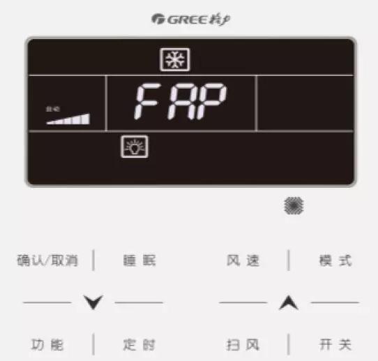 """切记,线控器显示""""FAP""""是接新风内机是的正常显示,希望你下次见到格力线控器显示""""FAP""""不会再去找""""度娘"""""""
