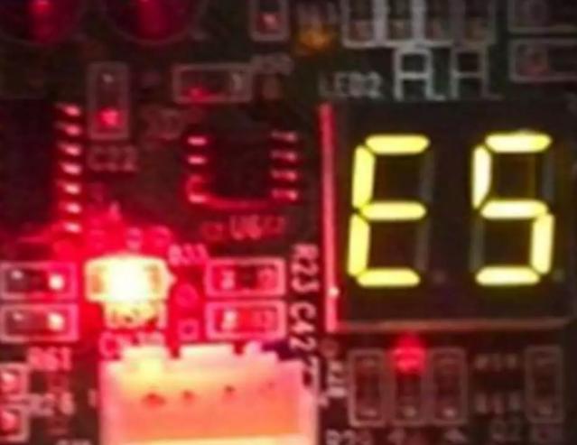 """整机主板双88指示灯""""亮""""且显示""""E5"""",整机主板指示灯及线控器故障显示"""