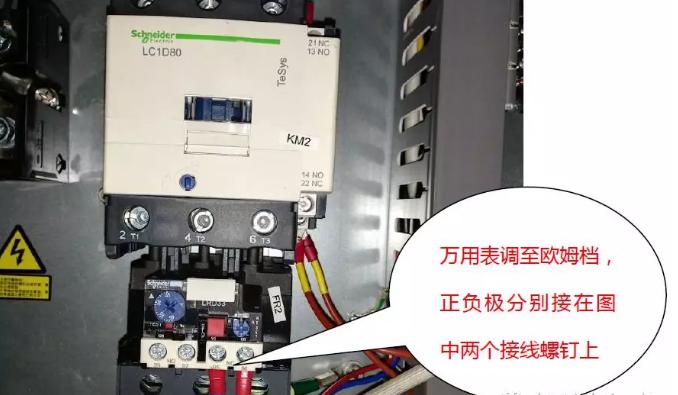 测试压缩机1和压缩机2热继电器