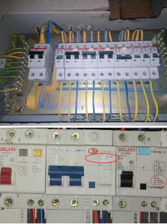 漏电一般同时伴随着跳空开,如果空开合闸即跳,一定重点检查电源线