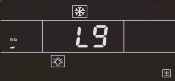 """进入参数设置P14的修改方法为长按""""功能""""键5秒"""