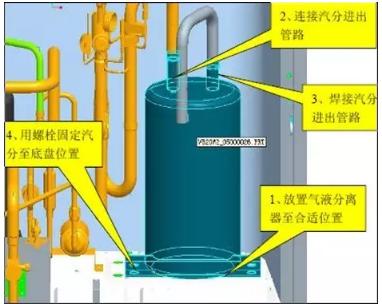 更换气液分离器