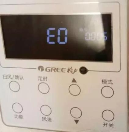 """格力多联机室内机线控器显示""""E0""""故障代码"""