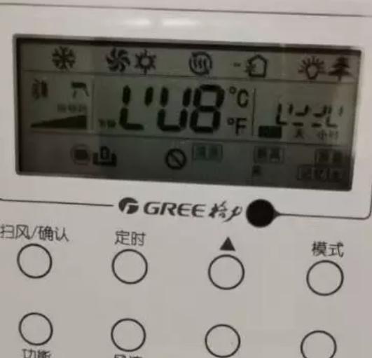 发现线控器上显示错乱,温度显示不准确