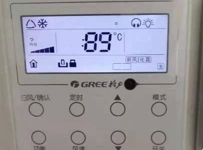 以下图解以XK103线控器为例