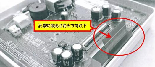 3、取下液晶FPC软排线
