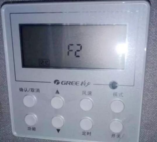 """""""F2""""代表冷凝器感温包故障"""