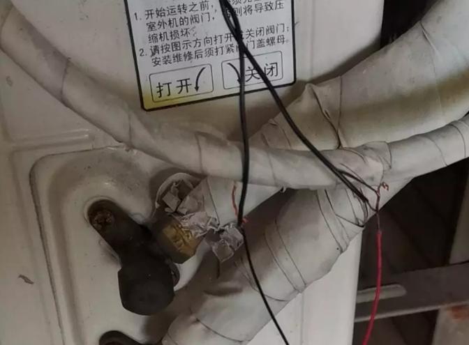 在室外机上的管包称为冷凝器感温包(20K)