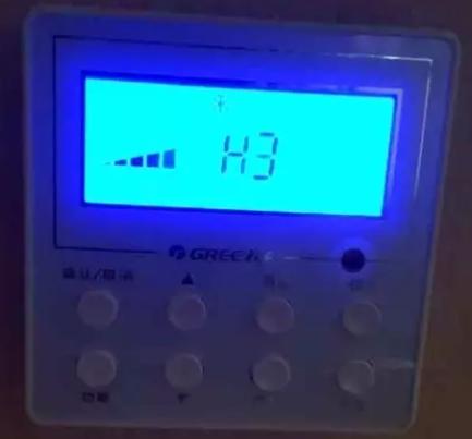 """格力风管机线控器上出现""""H3""""故障代码时"""