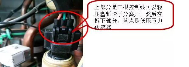 3. 检查压力传感器与机组检测压力位置是否接触不良