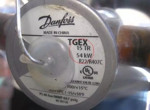 4、制冷系统电子膨胀阀堵(新模块机采用电子膨胀阀节流)