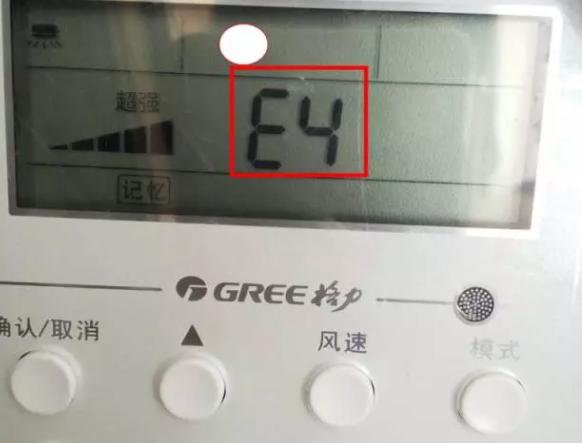 """格力风管机手操器显示""""E4""""故障代码是什么故障呢?"""