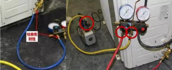 R32冷媒管不能和R22冷媒管混用