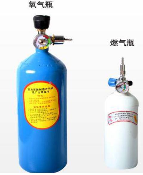 燃气瓶、氧气瓶要远离火源