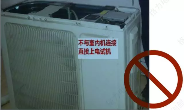 1、严禁凭感觉追加冷媒,此时运行高压上升,低压变负压,系统存在吸进空气的隐患,且压缩机壳体温度上升太快。
