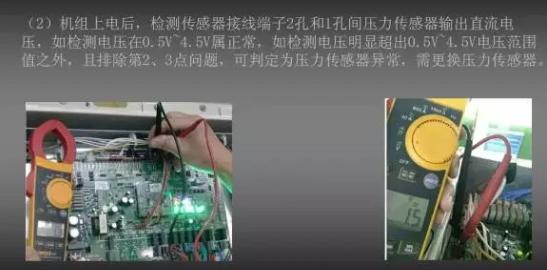 压力传感器更换前面已经讲了,不需要把控制线一同更换,你只需要拆掉压力传感器上端的阀体部分就可以了。