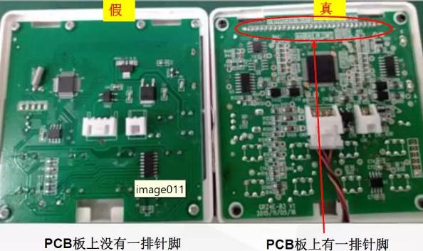 3、线控器电路板背面无一排针脚为假:假线控器器内线路很简单,真线控器内部很严谨!