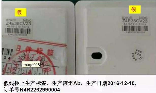 线控器背部的标签纸上面的字体也可以区分
