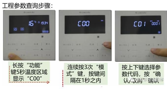 操作方法( 副线控器不支持n7 查询):