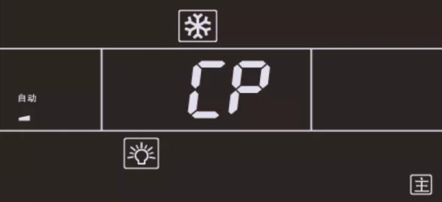 """需进入线控器参数设置的""""P13""""(进入方法同P14)设置项将线控器的地址设置为一个主线控器(地址为01) 和一个副线控器(地址为02),否则会报CP(多主线控器)故障(如下图所示);"""